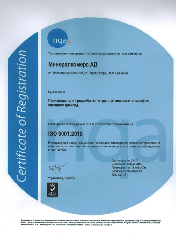 ISO 9001-2015 BG-01
